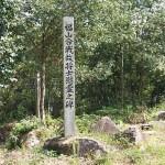 備中福山城跡に行ってきました。