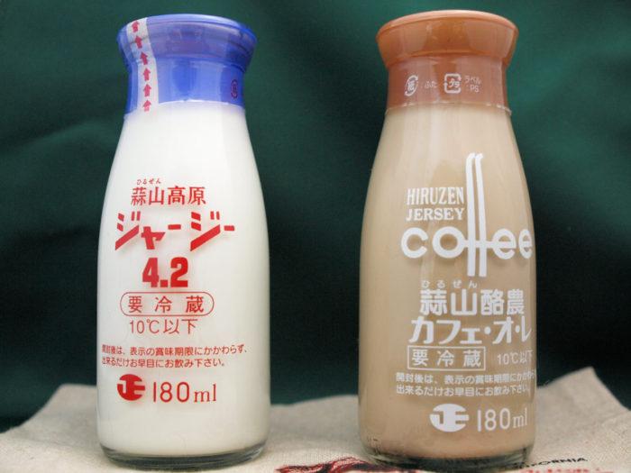 ジャージー牛乳の瓶を手に入れたよ! | オカマニ-ブログ・岡山 ...